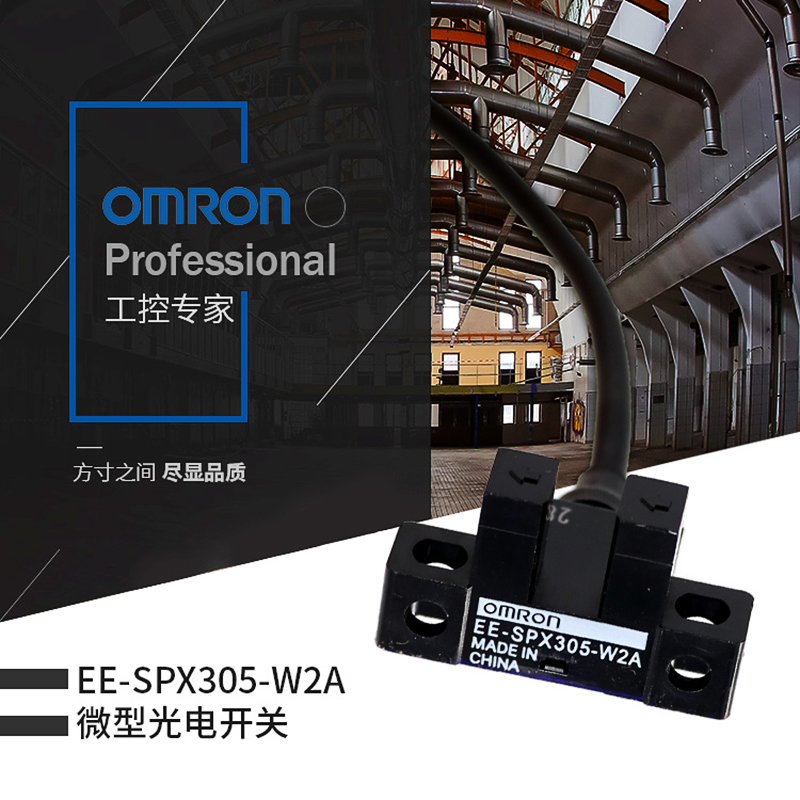 OMRON EE-SPX305-W2A, EE-SPX306-W2A Authentic original Micro photoelectric switch 1M PHOTO MICROSENSOR,NPN OUTPUT dhl eub 5pcs new original for omron photoelectric switch ee sy671 ee sy671 15 18