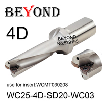 WC C25 4D SD20 WC03 Drill Type For WCMT030208 Insert U Drilling Shallow Hole Indexable Insert
