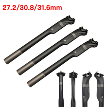 Mountain Bike Bicycle Carbon Fiber Seatposts Cycling High Strength Seat Tube MTB Seat post Parts Accessories L 350/400mm full carbon fiber road mountain bike seatpost mtb bicycle seat post tube vertical 0 degree 27 2 30 8 31 6 400mm 3k ud