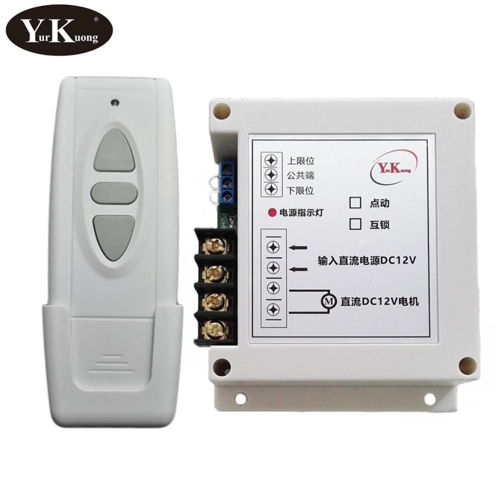 DC 12V 40A 400W Motor Remote Control Switch Forwards Reverse Stop Up Down Stop RF Wireless Switch Limited Switch Learning Code