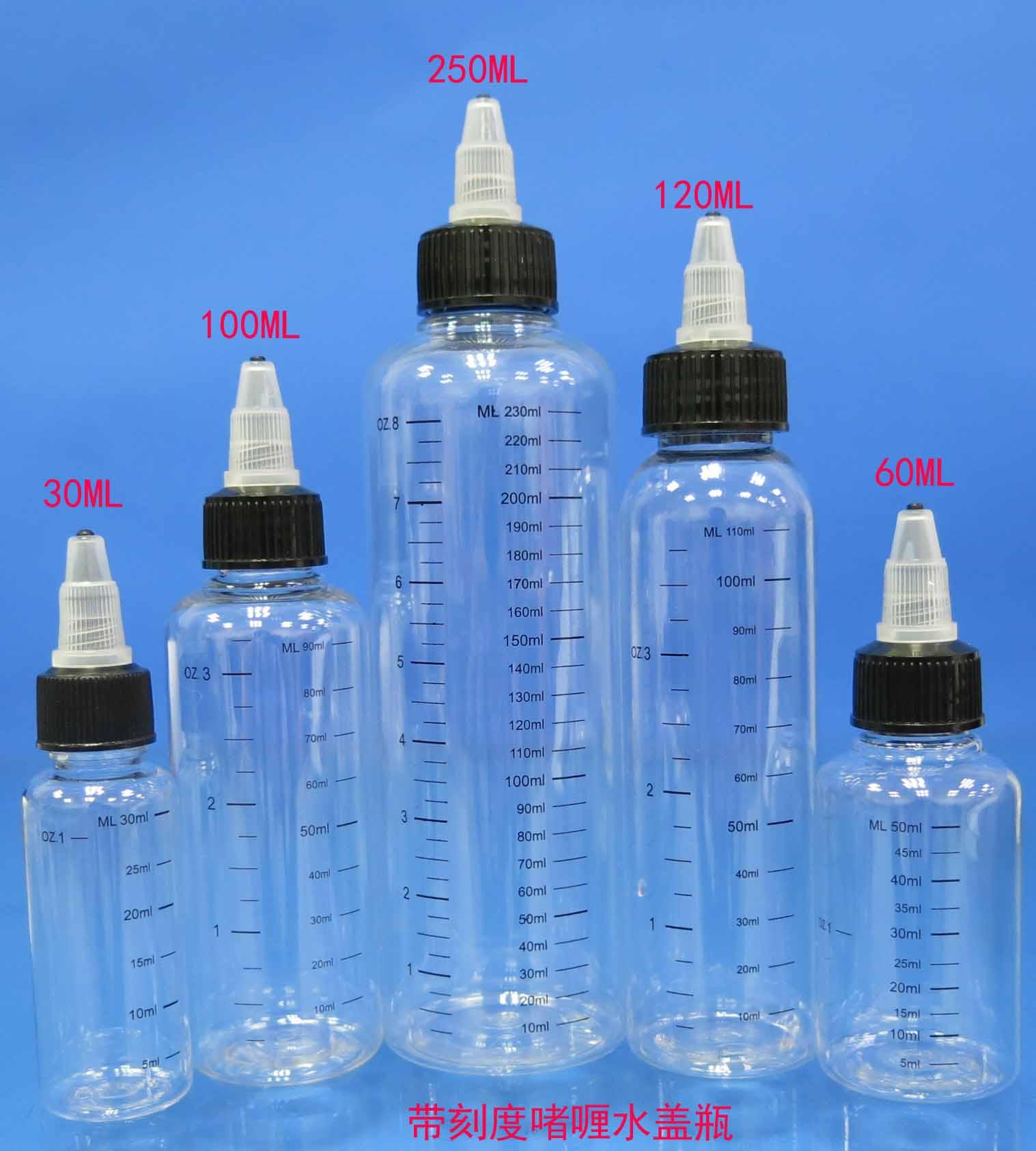 10pcs 30ml/60ml/100ml/120ml/250ml Plastic PET E Juice Liquid Dropper Capacity Bottle Twist Top Cap Bottle For Tattoo Pigment Ink