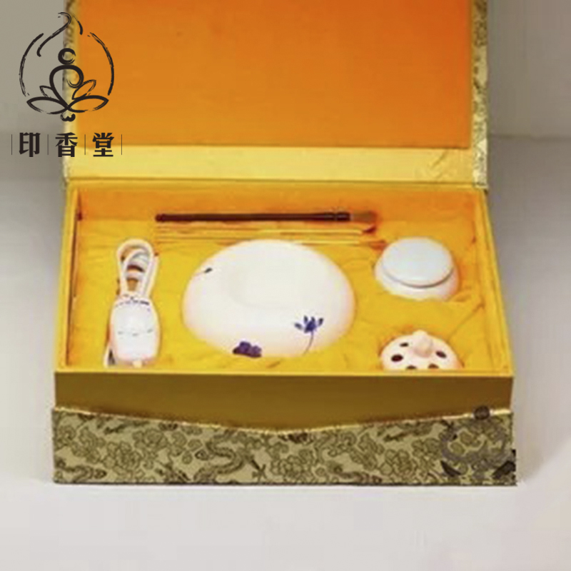 Incense Road Suite electronic incense fragrance of incense burners aromatherapy furnace furnace plug in Taiwan