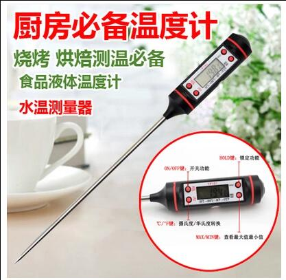 Digital Probe Meat Thermometer Kitchen Cooking BBQ Food Thermometer Cooking Stainless Steel Foldable Probe Meat Turkey