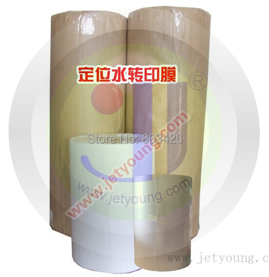 JETYOUNG  Blank Hydrographic Printing Film printed with inkjet printer pigment ink water transfer printable film