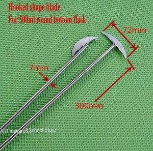 Image 2 - Лопатка лабораторная из нержавеющей стали, 1 шт., лопатка кривая для круглой колбы, пропеллер для смешивателя, миксера, блендера