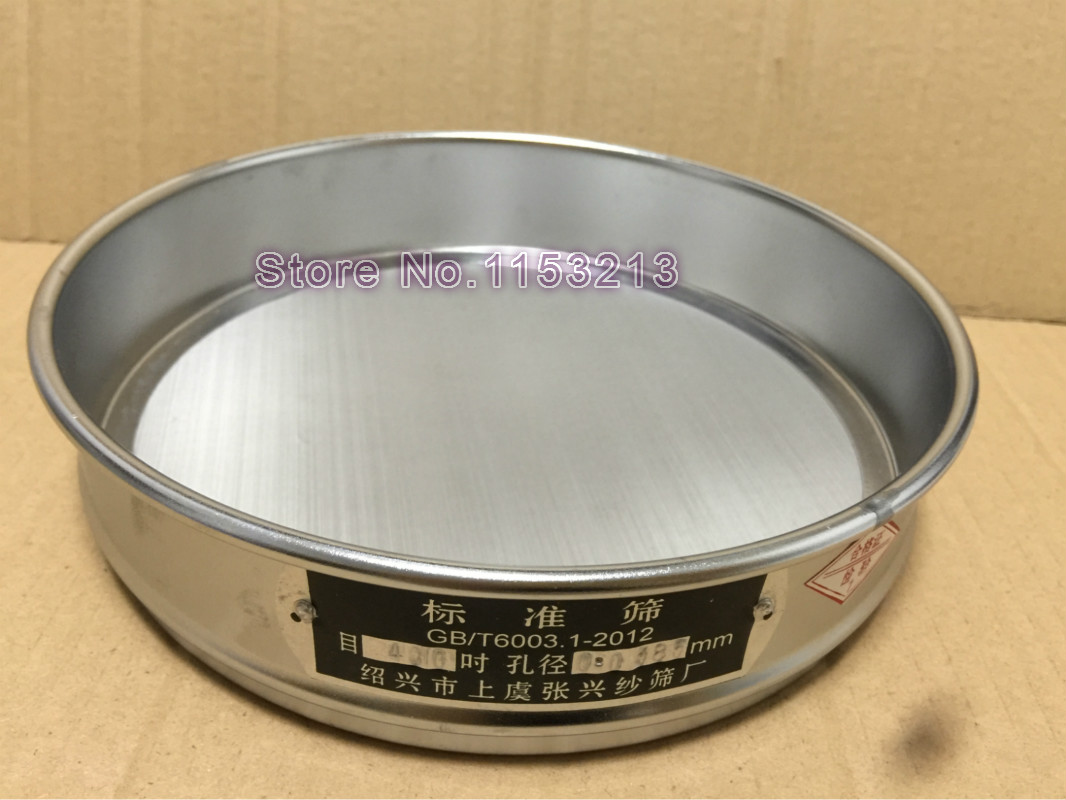 R30cm 400 mesh / Aperture 0.0385mm Standard Laboratory Test Sieve Sampling Inspection sieve Pharmacopeia sieve height 7cm r30cm horticultural soil sieve stainless steel round hole screen aperture 5 200mm blueberries bodhisattva beads sampling sieve