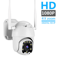 купить IP Camera Outdoor WiFi 2MP 1080P Wireless PTZ Speed Dome CCTV IR Onvif ip Cam Wi-Fi Camera IpCam Camara Security Surveillance онлайн