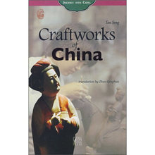 Journey into China Series: Craftworks of China  Language English Keep on Lifelong learning as long as you live-278 enhancing china s competitiveness through lifelong learning