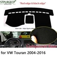 StplrgeCP For VW Volkswagen Touran Doulbe Layer Car Dashboard Cover Avoid Light Pad Instrument Platform Dash