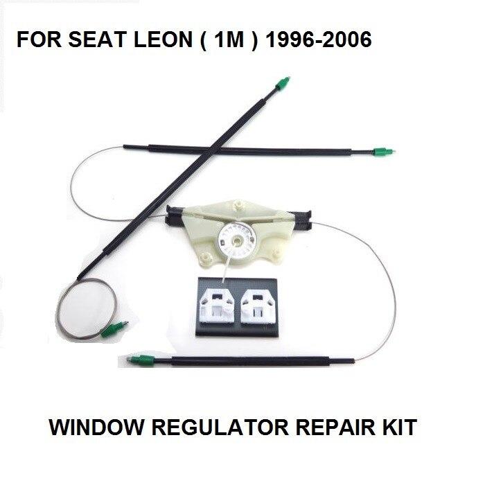 ELECTRIC WINDOW REGULATOR FOR SEAT LEON ( 1M ) WINDOW REGULATOR REPAIR KIT FRONT LEFT SIDE 1996-2006
