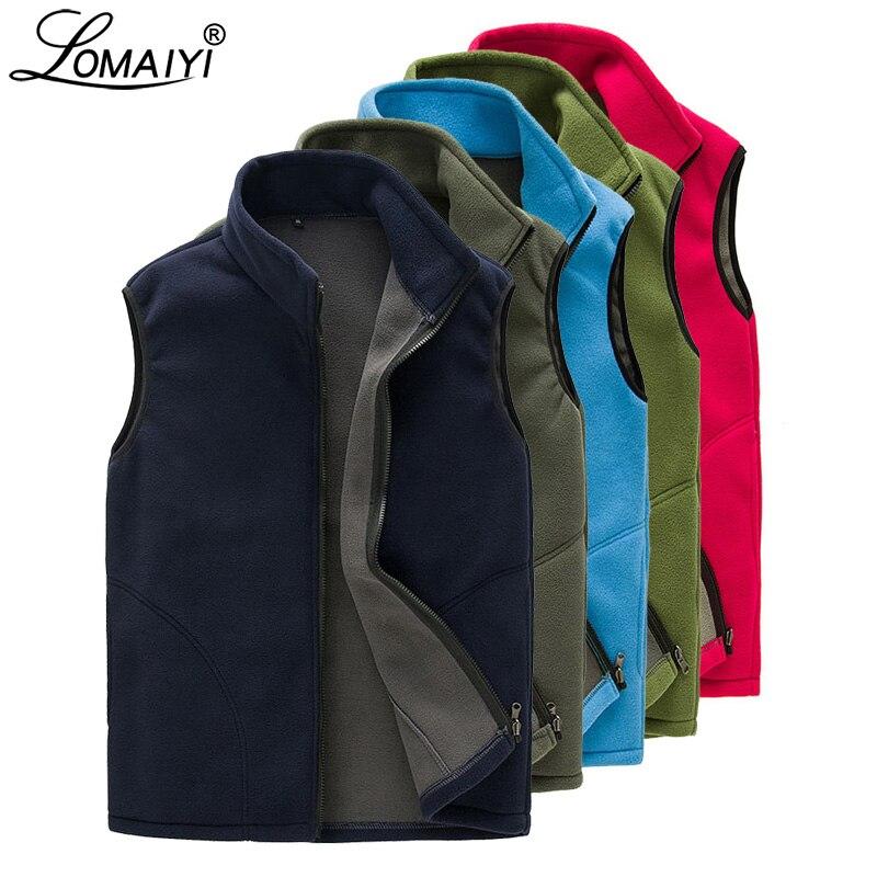 Winter Men/'s Casual Polar Fleece Warm Sleeveless Zipper Outwear Waistcoat Vest