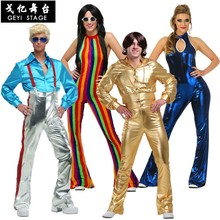Retro Night Fever Dancer 80s Disco Dance Costume Men Fancy Dress Club Clothes Halloween Costume Adult Vintage Performance Outfit(China)