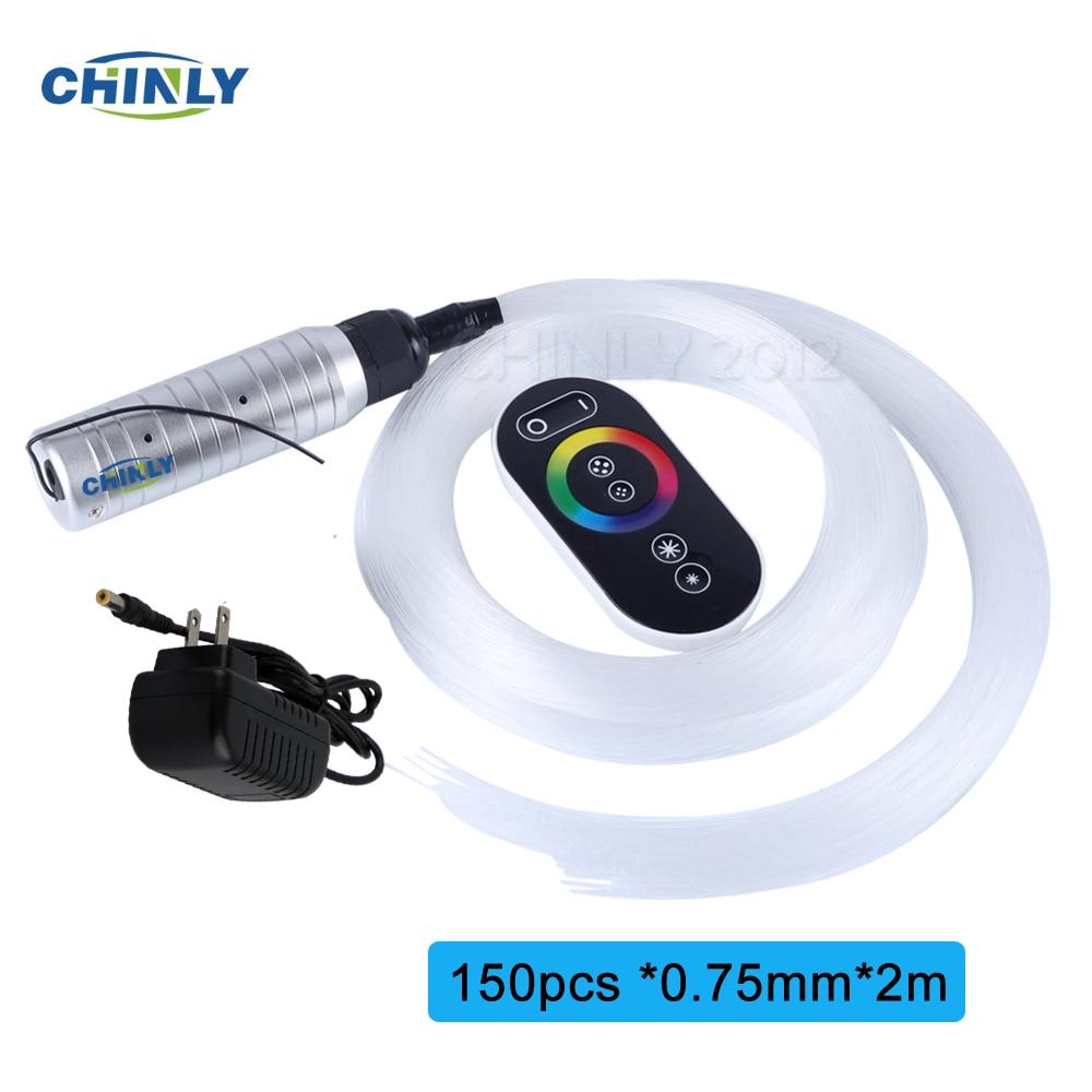 LED Fiber Optic Starry Sky Light Decorative Car 6W RGB Engine Touch Remote Control 150pcs 0