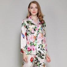 Женская атласная пижама с цветочным принтом весна лето