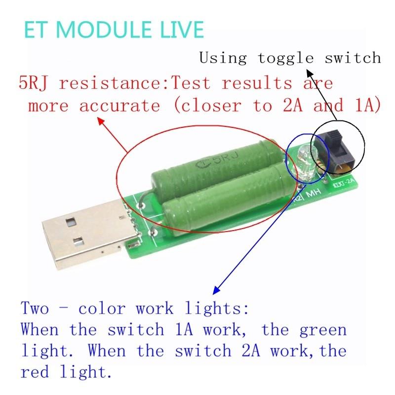 usb discharge load resistor