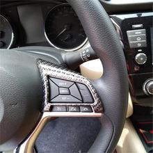 Матовая накладка на руль из АБС пластика хромированные автомобильные