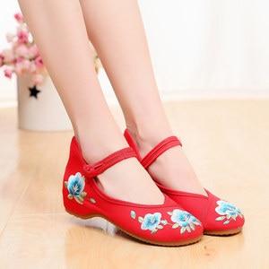 Image 5 - Veowalk bailarinas de lona bordadas con flores para mujer, bailarinas elegantes informales de algodón con bordado, zapatos de Beijing antiguos y suaves