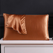 Summer Single Side Silk pillowcase without zipper pillowcases pillow case for healthy Skin Hair multicolor Pillow