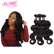 Berrys Fashion Peruvian Body Wave Unprocessed Virgin Hair Bundles 3 PCS/Lot 100% Human Hair Extensions Natural Color 10-28 Inch(China)