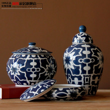 Home ceramics classic blue and white porcelain tank decoration entranceway decoration porcelain