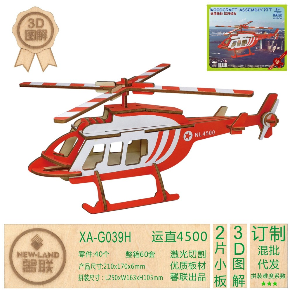 Airplane DIY toy 3D wooden three-dimensional jigsaw puzzle laser cutting processing handmade toys