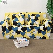 غطاء منزلق 1/2/3/4 مقاعد غطاء أريكة مطاطي مناسب للفصول الأربعة غطاء أريكة مطبوع غطاء أريكة من البوليستر المرن غطاء أريكة