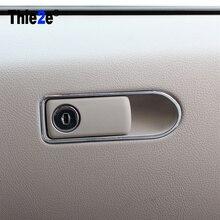 Aluminum Glove Box Lock decorative trim for Mercedes benz 2015 W205 C180  C180L C200 C200L C260 C260L GLC200 GLC260 GLC300 2ddf5d4e917d