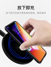 New three-coil mobile phone wireless charger for iphone X 8 plus inductive Protect battery x