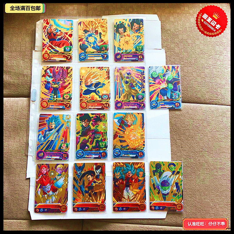 Japan Original Dragon Ball Hero Card PSES5 Goku Toys Hobbies Collectibles Game Collection Anime Cards