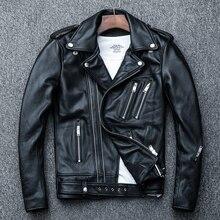 Новая кожаная мужская мода воротник сверхмощный двигатель, мужское пальто