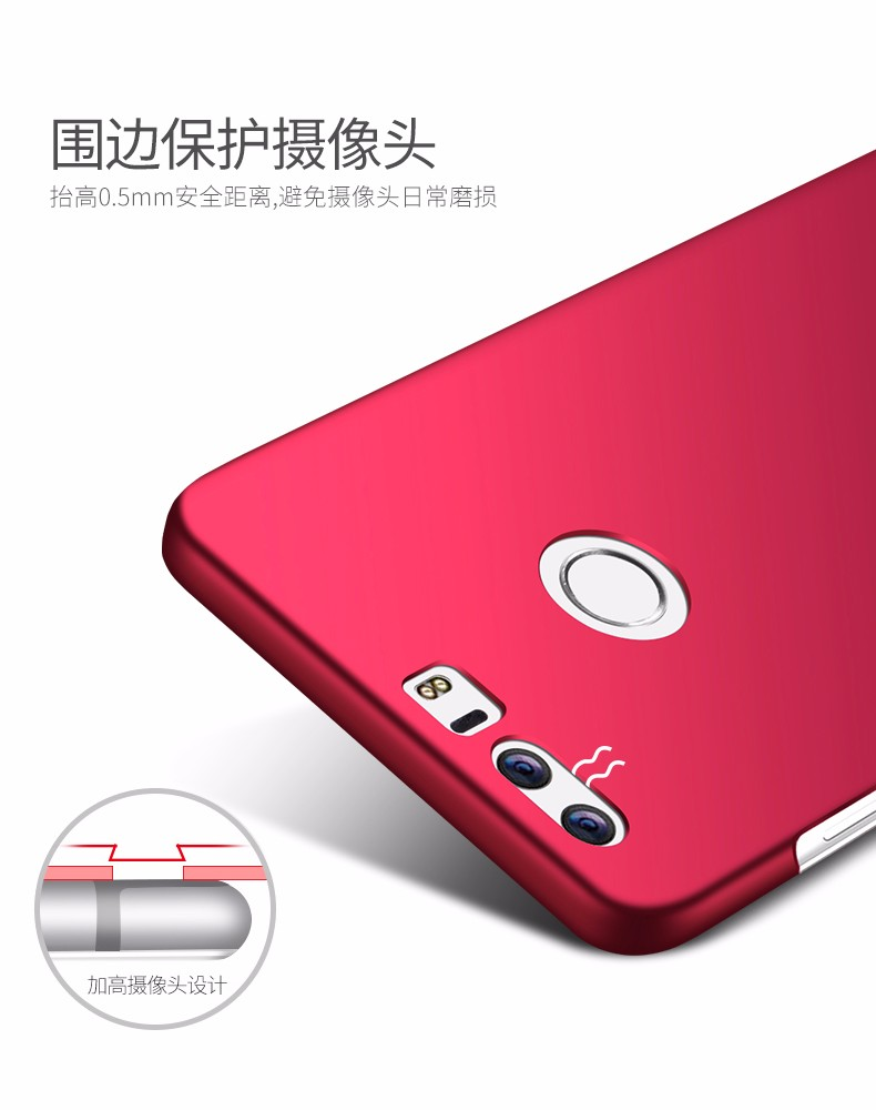"Oryginalny huawei honor 8 msvii marki case silikonowy peeling pokrywa twardy pc back cover dla huawei honor8 przypadki 5.2"" 18"