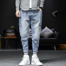 цены 2019 New Mens Jeans Fashion Casual Streetwear Hip Hop Jogger Pants Ankle-Length Pants Harem Plus Size Men Vaqueros Hombre Loose