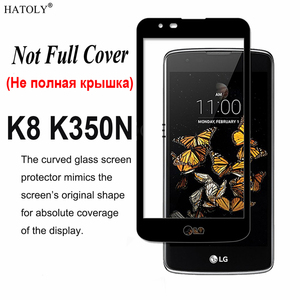 Image 5 - 1PCS Tempered Glass For LG K8 Screen Protector for LG K8 Full Cover for LG K8 Lte K350 K350E K350N 4G 3D Curved Edge Film HATOLY