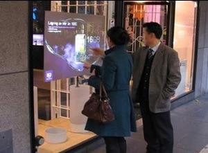 "Image 3 - Op Verkoop! 55 ""20 Punten Touch Folie En Interactieve Multi Touch Folie Voor Touch Kiosk, Tafel Etc"