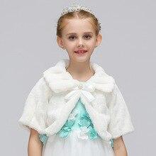 Детская одежда; зимнее болеро из искусственного меха для свадьбы; мягкие вечерние пальто для маленьких девочек; детское осеннее свадебное пальто с жемчужным бантом; накидка принцессы