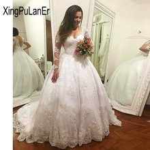 XingPuLanEr Ball Gown Full Sleeve Wedding Dress Bridal Gown