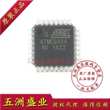 ATMEGA8A-AU QFP32 ATMEGA8A AU microcontroller --WZSYSM