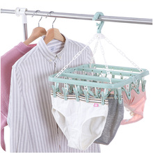Square Windproof Laundry Clothes Hanger Plastic Socks Gloves Underwear Hanging Rack 32 Clothespin Drying Racks Outdoor Hangers
