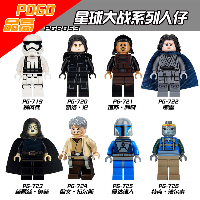 NEW hot 8pcs/set Star Wars The Last Jedi Kylo Ren Barriss Off action figure toy Building Blocks Bricks Compatible Christmas gift