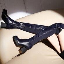 Moolecole women's boots round toe thick heel skull zipper high-leg boots