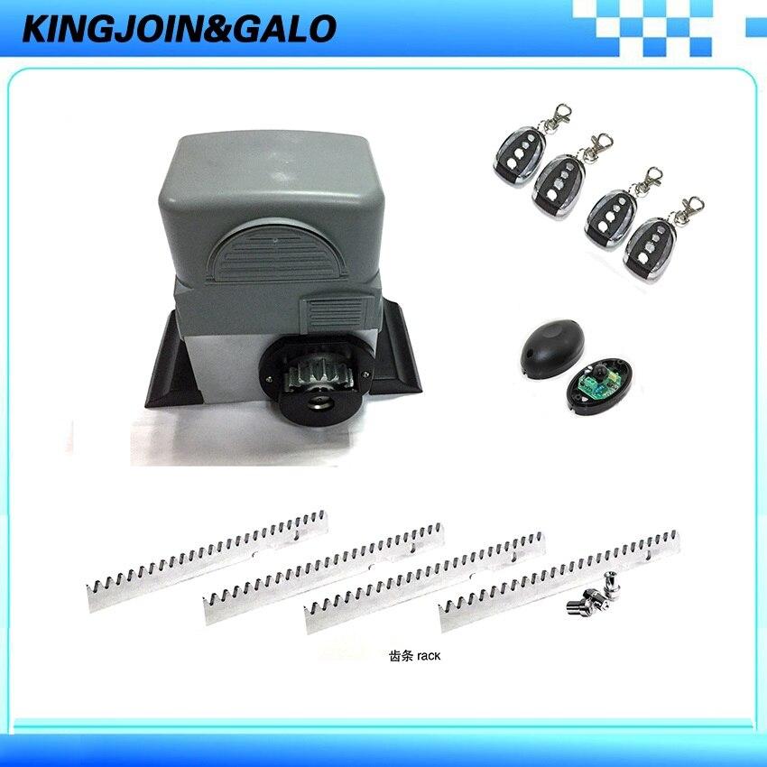 Le meilleur ouvreur de porte coulissante du devoir 1500 KG de qualité pour le moteur de limite d'aimant de porte coulissante avec le support de vitesse de 5 M et le capteur de faisceau