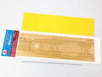 Dock wood deck 1/700 wooden boat deck (covering and anchor chain) of Japanese Ji Yi vessel Assembly model Toys