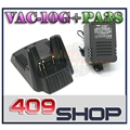 Быстрое зарядное устройство для YAESU FT-60R VX-170 VX-177 VAC-10 FNB-V83 FNB-V67Li