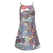 2017  Summer Ocean Wind Print Beach Dress Cover Up Wear Robe De Plage Beachwear Saida Praia Cloths
