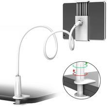 Универсальный магнитный держатель для мобильного телефона, складной держатель для планшета на 360 градусов, мини прикроватный кронштейн, монтируемый в стол