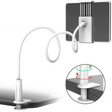 Soporte magnético Universal para teléfono móvil, soporte giratorio para tableta plegable de 360 grados, Mini soporte de montaje para mesa de noche