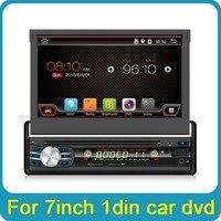 Bosion один 1 Din 7 дюймов Автомобильный DVD Плеер автомобильный Автомобильный gps навигация для универсального автомобиля с сенсорным экраном сте