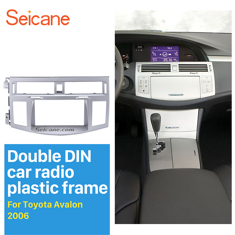 Seicane 2DIN Car dash Radio Fascia for Toyota Avalon 2006 Autostereo Adapter CD Trim Panel Plate