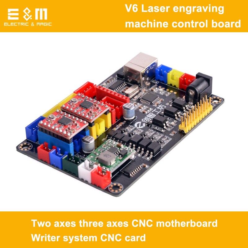 V6 Laser gravure de commande de la machine DIY Deux axes trois axes CNC carte mère Écrivain système CNC carte