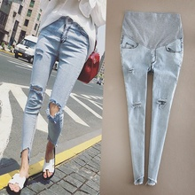Leggings Jeans Pants Pregnant-Trousers Denim Hole Nursing-Prop-Belly Skinny Ankle-Length